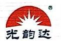 深圳光韵达光电科技股份有限公司 最新采购和商业信息