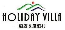 常熟假日别墅酒店管理有限公司 最新采购和商业信息