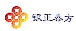 北京银正泰方投资管理有限公司 最新采购和商业信息