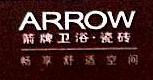 福建省连江县荷东建材有限公司 最新采购和商业信息