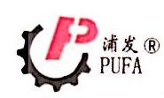 江苏浦发橡塑制品有限公司