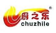 四川厨之乐食品有限公司 最新采购和商业信息