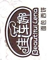 佛山市佳莲娜食品有限公司 最新采购和商业信息