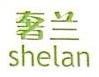 北京奢兰科技有限公司 最新采购和商业信息