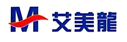 深圳市龙腾塑胶制品有限公司 最新采购和商业信息