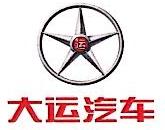 重庆市旺源汽车销售有限公司 最新采购和商业信息