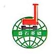 安徽盛石基础工程有限公司 最新采购和商业信息