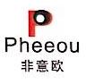 四川非意欧国际皮革制品有限公司