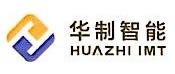 深圳华制智能制造技术有限公司 最新采购和商业信息