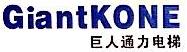 广西巨通机电设备有限公司 最新采购和商业信息