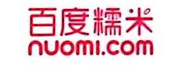 南宁市网大网络科技有限公司 最新采购和商业信息