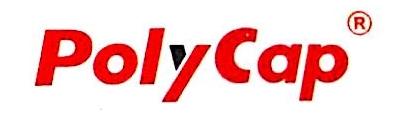 深圳市柏瑞凯电子科技有限公司 最新采购和商业信息