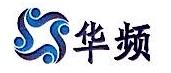 江苏华频电子科技有限公司 最新采购和商业信息