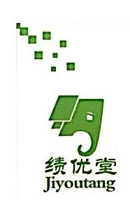 北京绩优堂教育科技有限公司