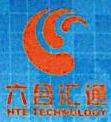 北京六合汇通科技有限公司 最新采购和商业信息