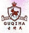 广州古骑马服饰有限公司 最新采购和商业信息