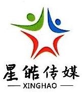 赣州星皓文化传媒有限公司 最新采购和商业信息