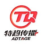上海特趋文化传播有限公司