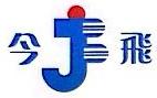 中山市安邦电器有限公司 最新采购和商业信息