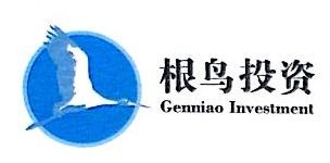 上海根鸟资产管理有限公司 最新采购和商业信息