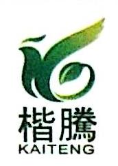 深圳市楷腾物业园林建设有限公司 最新采购和商业信息