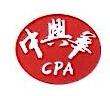 北京中兴华海诚工程造价咨询有限公司 最新采购和商业信息
