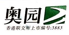 广东奥园医疗投资有限公司 最新采购和商业信息