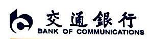 交通银行股份有限公司兰州定西南路支行 最新采购和商业信息