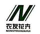 昆明康田农资有限公司 最新采购和商业信息