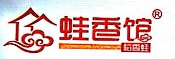上海展翊餐饮有限公司 最新采购和商业信息