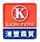 吴川市港丰商贸有限公司 最新采购和商业信息