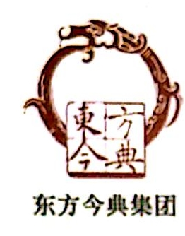 河南鼎艺园林有限公司 最新采购和商业信息