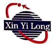 北京鑫亿隆物流有限公司 最新采购和商业信息