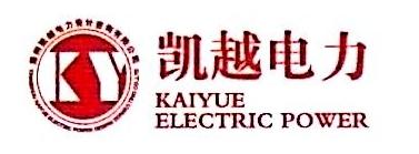 扬州凯越电力设计咨询有限公司