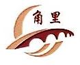 上海角里房地产开发有限公司 最新采购和商业信息