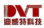 北京迪威特科技有限公司 最新采购和商业信息