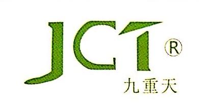郑州九重天食品添加剂有限公司 最新采购和商业信息