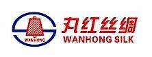吴江市丸红丝绸织造厂 最新采购和商业信息