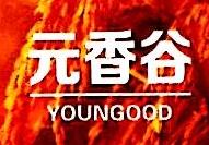 辽宁元香谷商贸有限公司 最新采购和商业信息
