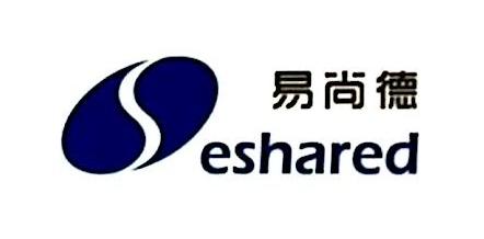 深圳市易尚德科技有限公司 最新采购和商业信息
