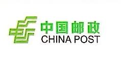 常州信泰印务有限公司 最新采购和商业信息