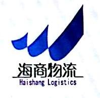 海商物流(厦门)有限公司汕头分公司 最新采购和商业信息