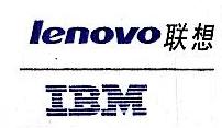 沈阳惠联科技有限公司 最新采购和商业信息