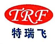 沈阳特瑞飞仪器销售有限公司 最新采购和商业信息
