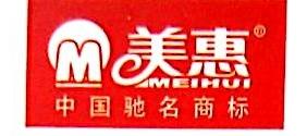 泉州市惠兴涂料有限公司 最新采购和商业信息