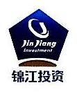 上海锦江国际实业投资股份有限公司 最新采购和商业信息