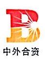 沈阳博士盖陶瓷有限公司