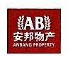 北京安邦物产有限公司 最新采购和商业信息