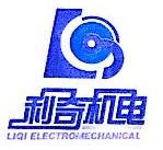 武汉利奇机电设备有限公司 最新采购和商业信息