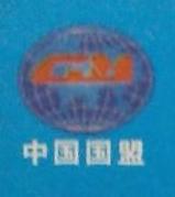 广西南宁国盟贸易有限公司 最新采购和商业信息